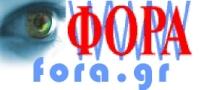 FORa.GR-YPOSTHRI$H